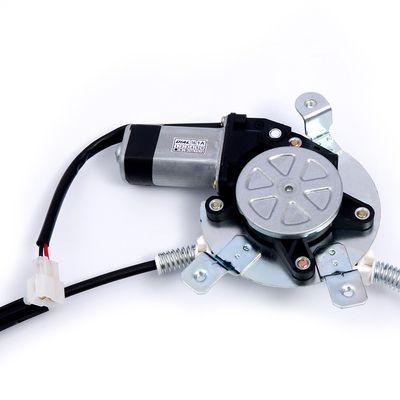 Kit-Vidro-Eletrico-Sensorizado-Grafite-Gol-1999-2000-2001-2002-2003-2004-2005-Parati-4-Portas-Traseiro