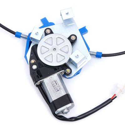 Kit-Vidro-Eletrico-Simples-Ka-2008-2009-2010-2011-2012-2013
