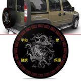 Capa-de-Estepe-Dragon-Doblo-Adventure-2003-2004-2005-2006-2007-2008-Aro-15-Polegadas-com-Cadeado